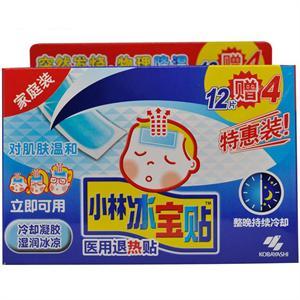 冰宝贴 小林退热贴  上海小林  12片(2片*6袋)