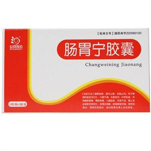 仙河制药 肠胃宁胶囊  山东仙河  0.3g*12粒*3板