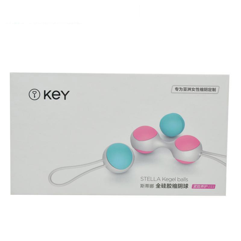 Key  第三代 斯蒂娜全硅胶缩阴球 KB504S 私处提肛 成人女产后缩阴