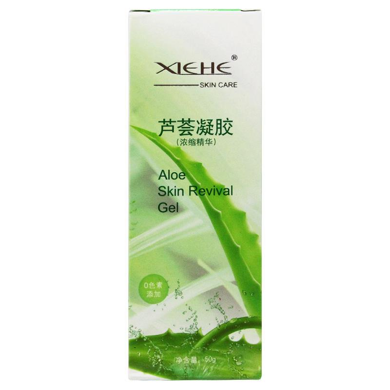 协和 芦荟凝胶(浓缩精华) 50g 保湿 祛痘 修护晒后肌肤