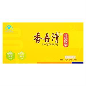 香丹清 120粒 便秘 黄褐斑 排毒养颜 (联系客服有惊喜)