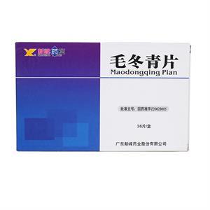 毛冬青片  广东新峰药业  0.1G*36片
