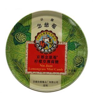 京都念慈菴 柠檬草薄荷糖  泰国亚洲珍宝  45g铁盒装