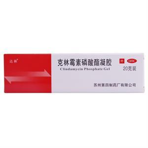 达林 克林霉素磷酸酯凝胶  苏州第四制药  20g装