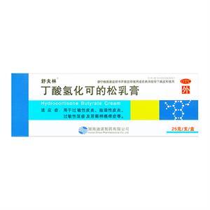舒夫林 丁酸氢化可的松乳膏  湖南迪诺  25g(10g:10mg)
