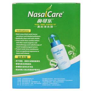 鼻可乐 鼻腔清洗器(儿童装) 美国进口生理性海水鼻腔清洗器