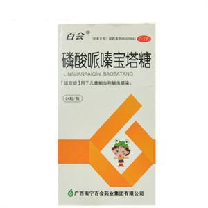 百会,磷酸哌嗪宝塔糖  广西南宁百会  0.2G*24粒