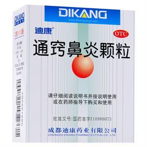迪康 通窍鼻炎颗粒 2g*12袋/盒