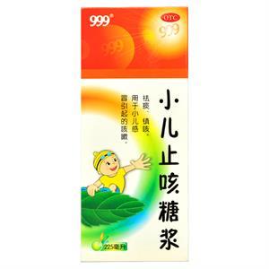 999 小儿止咳糖浆  华润三九  225ML
