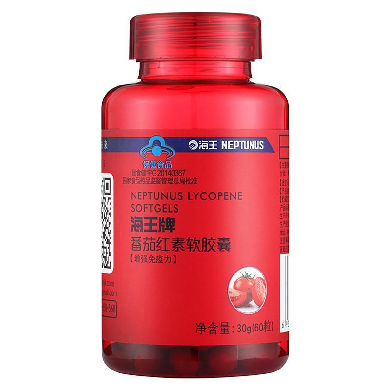 海王牌 番茄红素软胶囊  杭州海王生物工程  0.5g*60粒(30g)