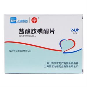 信谊,盐酸胺碘酮片  上海信谊  0.2gx24片