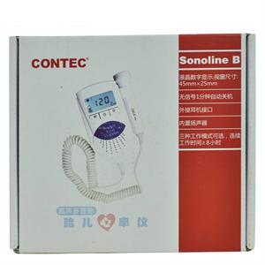 康泰 超声多普勒胎儿心率仪 SONOLINE B