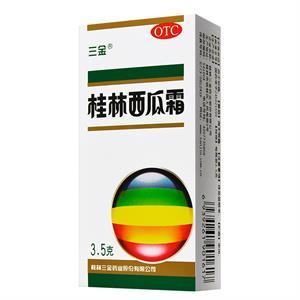 三金 桂林西瓜霜  桂林三金  3.5G