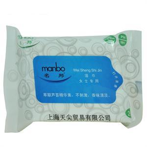 名邦 湿巾女士专用 上海欣莹 26片