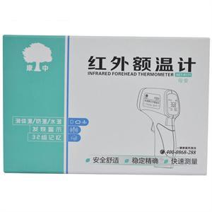 康中 红外额温计 深圳爱立康 AET-R171
