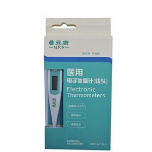 爱立康 医用电子体温计(软头) 深圳爱立康 AET-E121