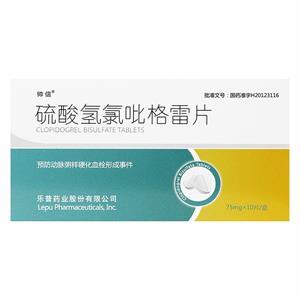 帅信 硫酸氢氯吡格雷片  乐普药业  75MG*10片