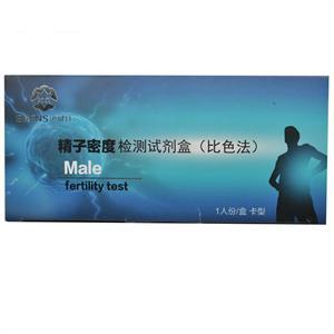 伊健仕,精子密度检测试剂盒(比色法)  南通伊仕生物  1人份/盒