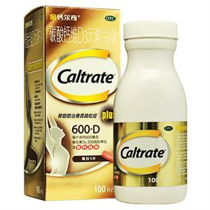 金钙尔奇 碳酸钙D3元素片(4)  100片  防治骨质疏松 (限时优惠)