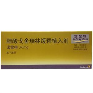 诺雷得 醋酸戈舍瑞林缓释植入剂  3.6mg/支