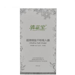 清菲宝 超微细盐干粉吸入器 江苏中邦 0.3G*2支装