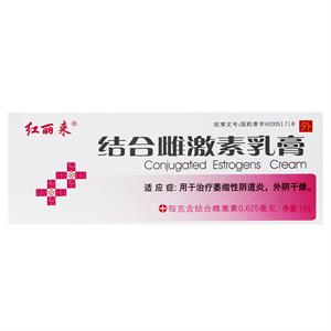 红丽来 结合雌激素乳膏  新疆新姿源  14g(1:0.625mg)