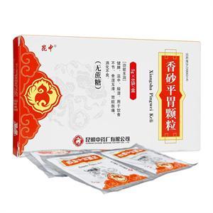 昆中 香砂平胃颗粒(无蔗糖)  昆明中药厂  5gx8袋