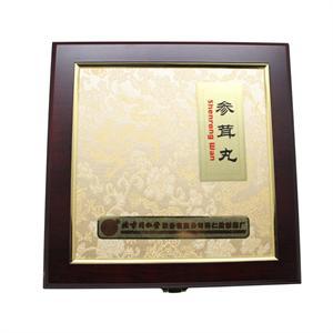 参茸丸  北京同仁堂  30克*6瓶