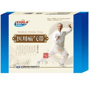 维格拉,医用疝气带(普通成人型)  北京维格拉  两套装