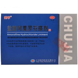 楚甲 盐酸阿莫罗芬搽剂  江苏福邦  2.0ml(5%)