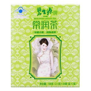碧生源,常润茶(特惠装)  北京澳特舒尔  2.5Gx20袋x2盒