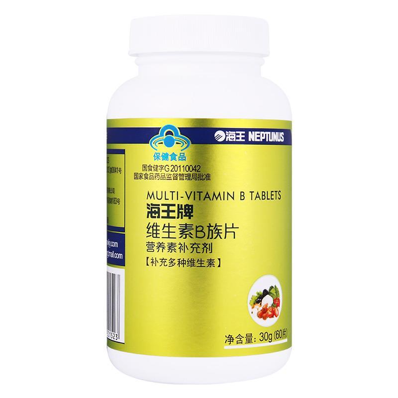 海王牌维生素B族片    0.5g*60片