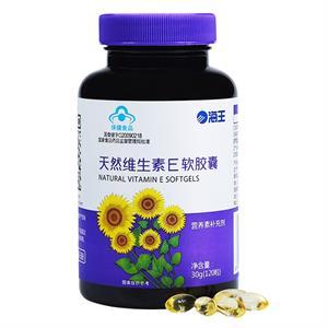 天然维生素E软胶囊  30g(120粒) 天然提取VE 滋养护肤