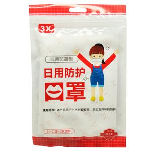 3X 日用防护口罩(酒红成人均码)  湖南福尔康  1个口罩+2枚滤片