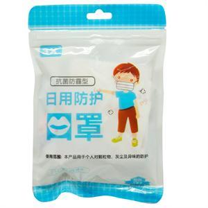 3X 日用防护口罩(蓝花儿童均码)  湖南福尔康  1个口罩+2枚滤片