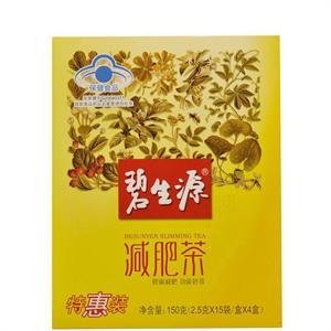 碧生源 减肥茶 北京澳特 2.5g*15袋/盒*4盒