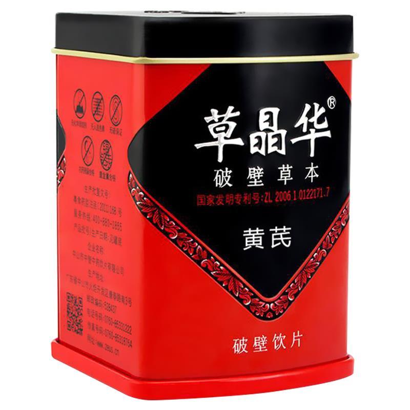 草晶华 黄芪破壁饮片 2g*20袋  补气升阳 固表止汗