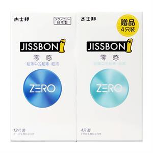杰士邦 Zero极薄极润胶乳橡胶避孕套  日本不二乳胶  12只