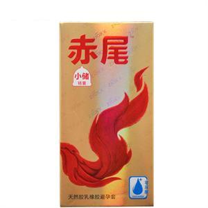 赤尾 黄金超薄小储精囊乳胶橡胶避孕套 11只