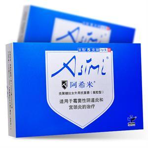 阿希米 壳聚糖妇女外用抗菌器(凝胶型)3g*5支(Ⅱ型)