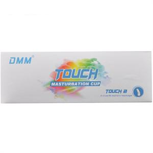 DMM TOUCH2 广州尚色 蓝色
