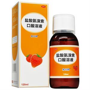 易坦静,盐酸氨溴索口服溶液  北京韩美  120ml