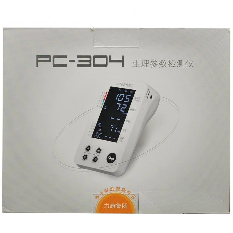 力康 生理参数检测仪 深圳科瑞康 PC-304