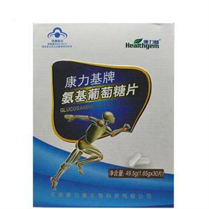 康力基,氨基葡萄糖片  北京康力基  1.65g*30片
