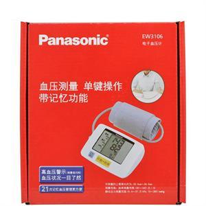 Panasonic 电子血压计 松下(北京) EW3106