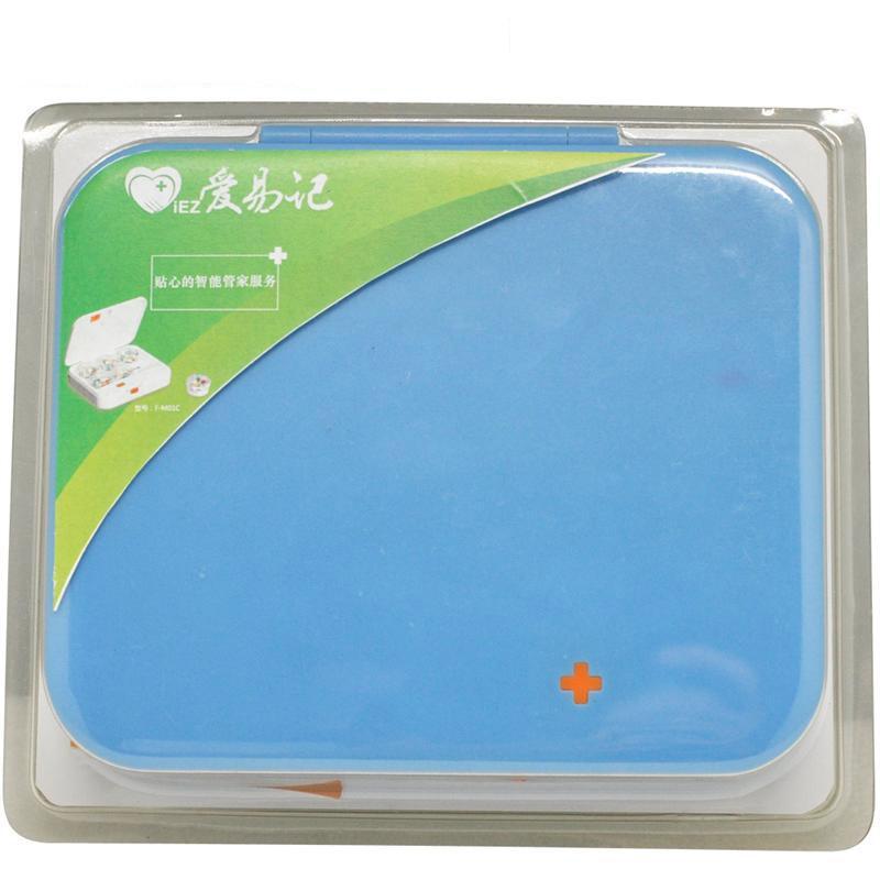 爱易记 蓝牙电子收纳盒   F-M01C 智能服药提醒器定时药盒