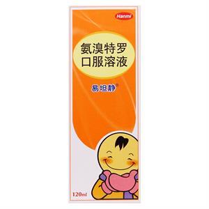易坦静,氨溴特罗口服溶液  北京韩美  120ml