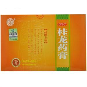 华天宝,桂龙药膏  广西华天宝  200G*3瓶