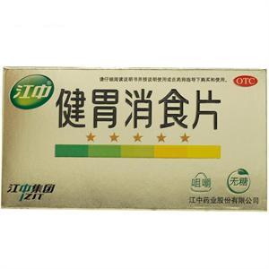 江中,健胃消食片(无糖型薄膜衣片)  江中药业  0.8g*32片