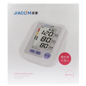 JIACOM 全自动电子血压计(手臂式)  深圳家康  BP-JC312